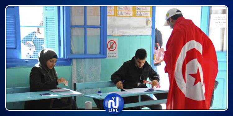 مدنين : 39 قائمة تودع ترشحاتها للانتخابات التشريعية