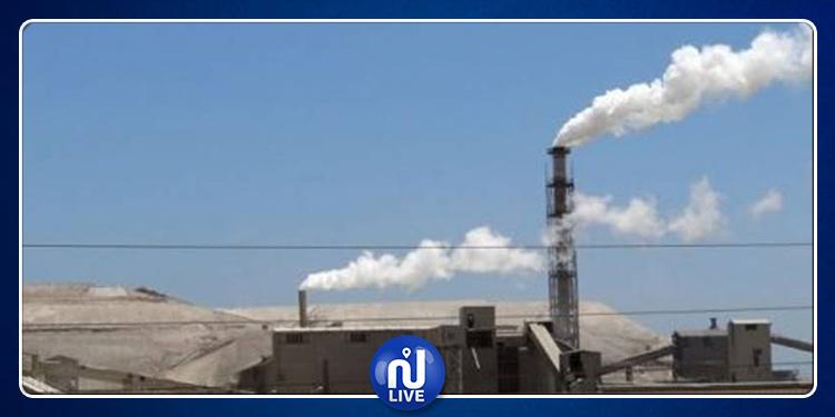 صفاقس: احتجاجات متجدّدة ضد تدهور الوضع البيئي
