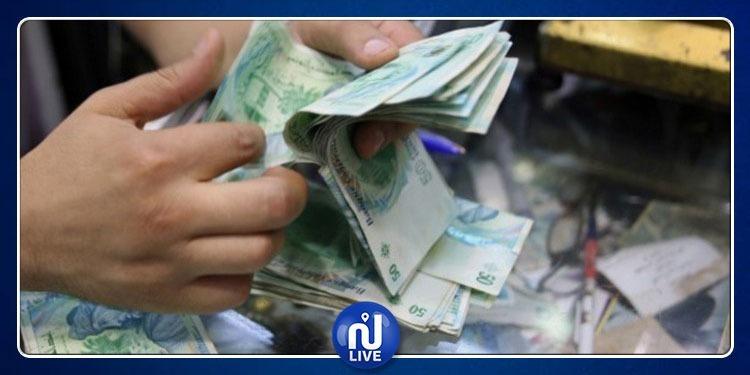 تقديم تاريخ صرف جرايات شهر جويلية لمتقاعدي القطاع الخاص