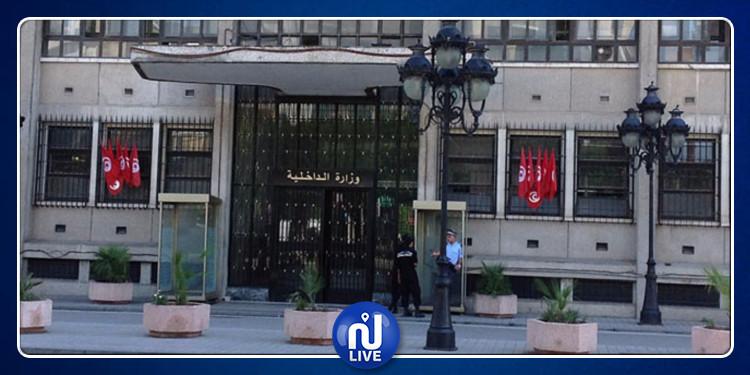 خالد الحيوني ناطقا رسميا مؤقتا بوزارة الداخلية