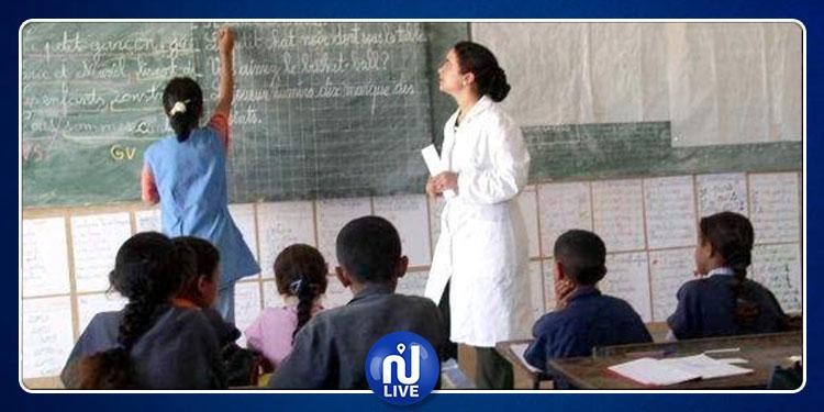 وزارة التربية تمنع الجمع بين التدريس في المؤسسات الخاصة والعمومية