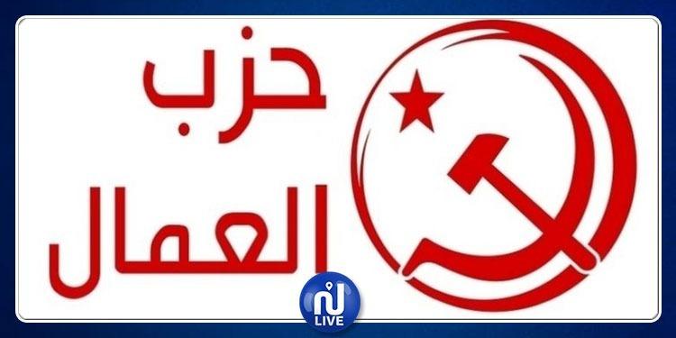 حزب العمّال: أقلية مهادنة تريد القضاء على الجبهة الشعبية