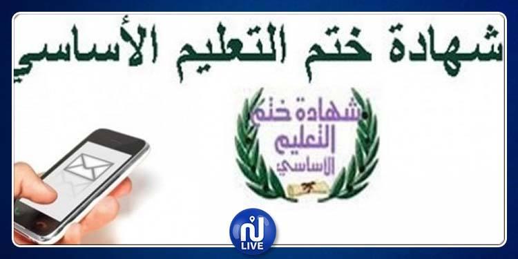 التلميذة أسماء زهرة تحرز أعلى معدل في امتحان ''النوفيام''