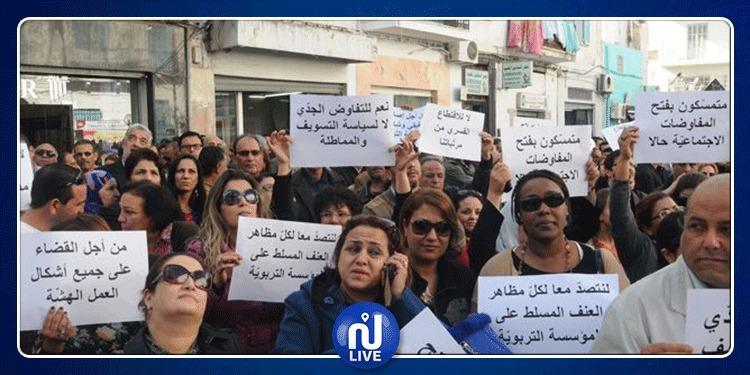 الأساتذة يواصلون الاحتجاج وينظمون مسيرة جديدة بشارع الحبيب بورقيبة