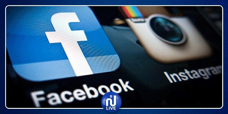 Facebook: ''des millions'' de mots de passe Instagram… en clair