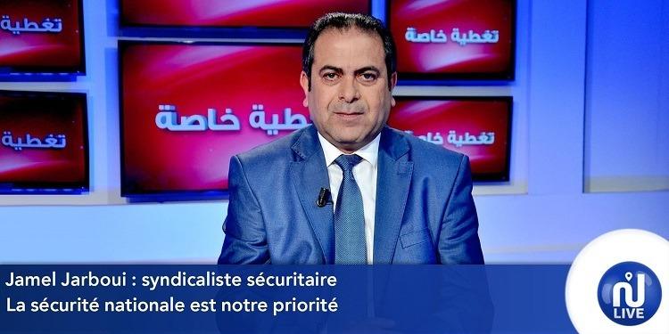 Jarboui-attentat: La sécurité nationale est notre priorité