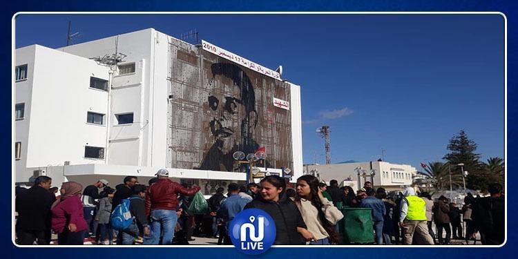 سيدي بوزيد: المعطلون عن العمل ينفذون مسيرة إحتجاجية