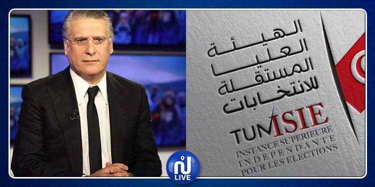 هيئة الانتخابات للهايكا:  حق الترشح للانتخابات الرئاسية مضمون لأي مواطن تونسي