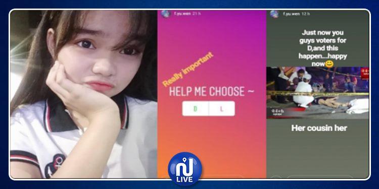 Suicide d'une adolescente après un sondage sur Instagram