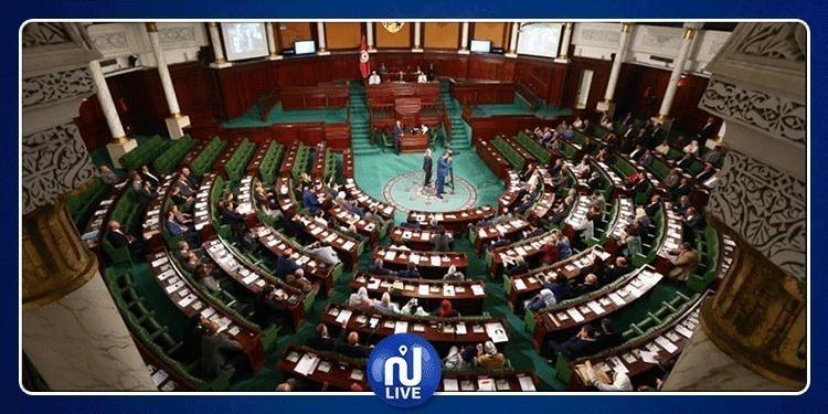البرلمان يرخص للدولة الترفيع في الأموال المخصصة للصوناد