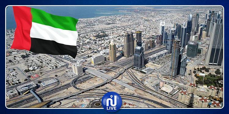 الإمارات تطلق نظام الإقامة الدائمة