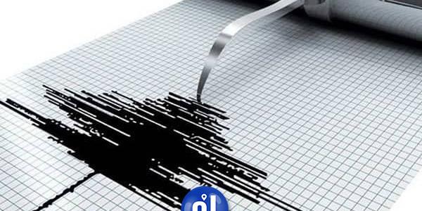 زلزال بقــوة 6.3 درجات يضرب اليابان