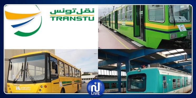 برمجة استثنائية لسفرات شركة نقل تونس