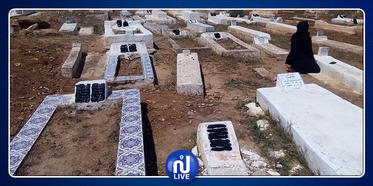 الحمامات: كهل يتعمّد دهن لوحات الهوية بمقبرة سيدي الجديدي باللون الأسود!