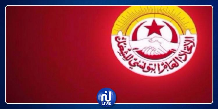 اتحاد الشغل يطالب برحيل مراقب المصاريف العمومية بباجة