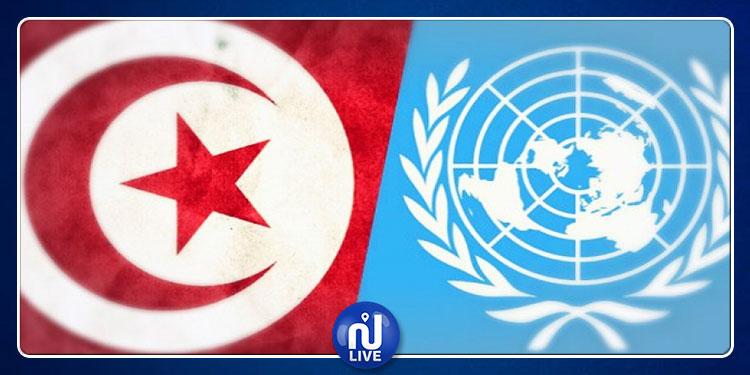 الأمم المتحدة تطالب تونس بالاستجابة فوريا لمطلبها