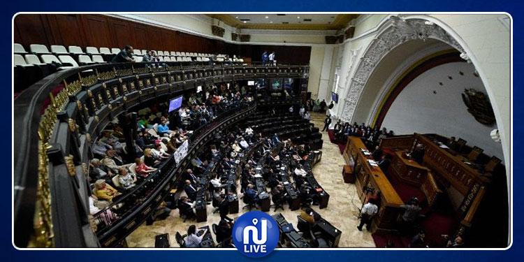 فنزويلا: إخلاء مقر البرلمان للاشتباه بوجود قنبلة