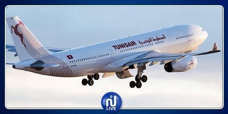الخطوط التونسية تحذف 200 رحلة منتظمة