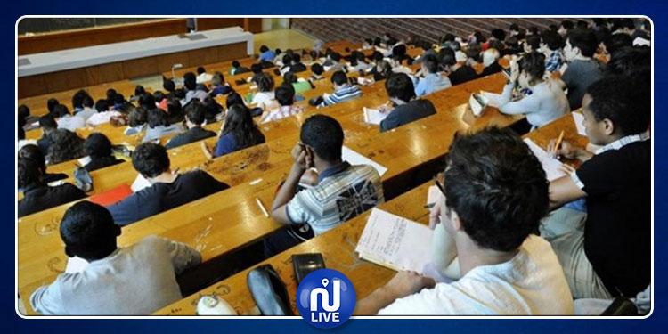 ''اللجوء إلى الارتقاء الآلي للطلبة'': وزارة التعليم العالي توضّح