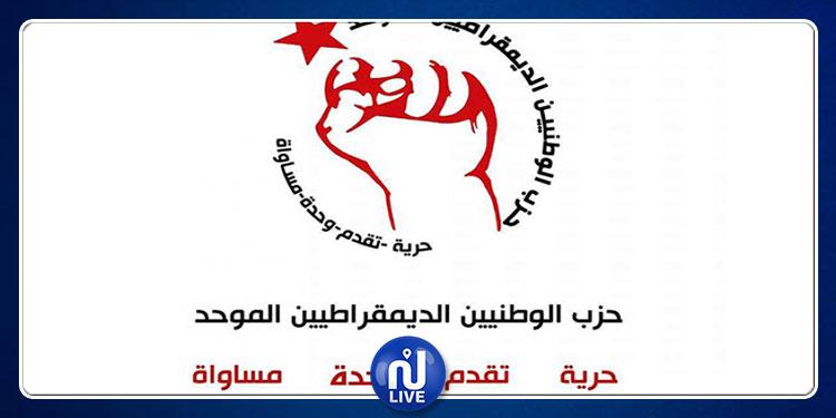 الوطد: ما صدر عن مجلس أمناء الجبهة الشعبية بيان ''مجموعة انعزالية تصفوية''