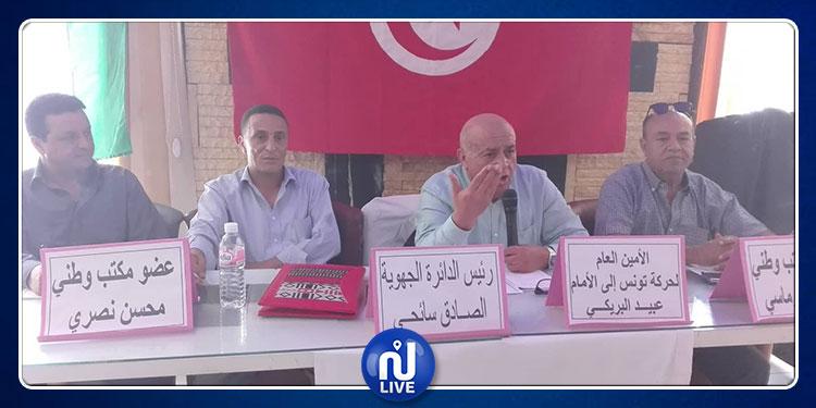 عبيد البريكي من القصرين: مرشحنا للرئاسية سيكون نسرا وليس عصفورا نادرا