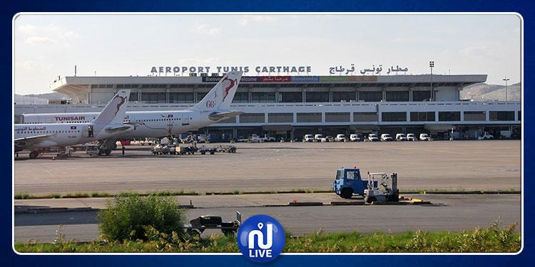 إجراءات أمنية مشددة بمطار قرطاج