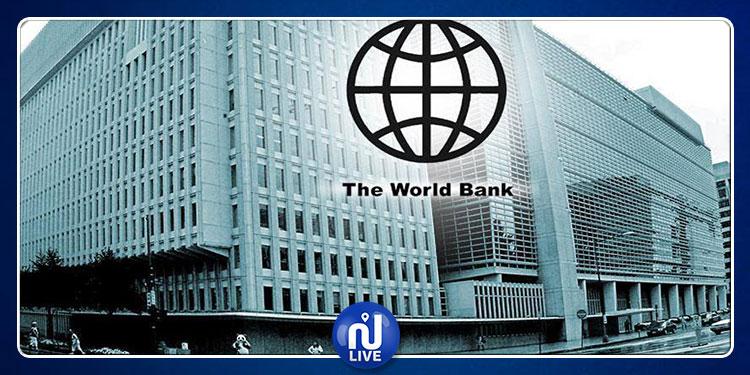 La Banque mondiale accorde 175 millions de dollars à la Tunisie