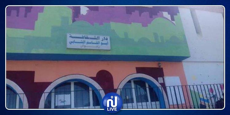 La ''caravane de couleurs'' en escale à Zaghouan