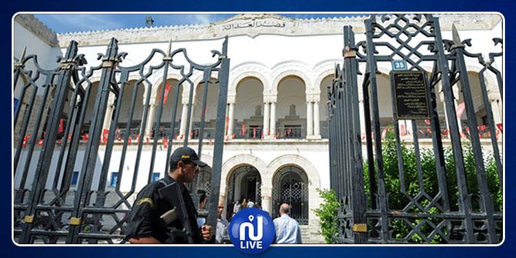 إجراءات أمنية بسجن المرناقية والمحكمة الابتدائية بتونس