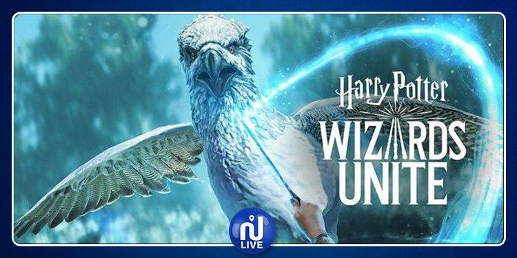 Harry Potter: Wizards Unite sortira ce vendredi