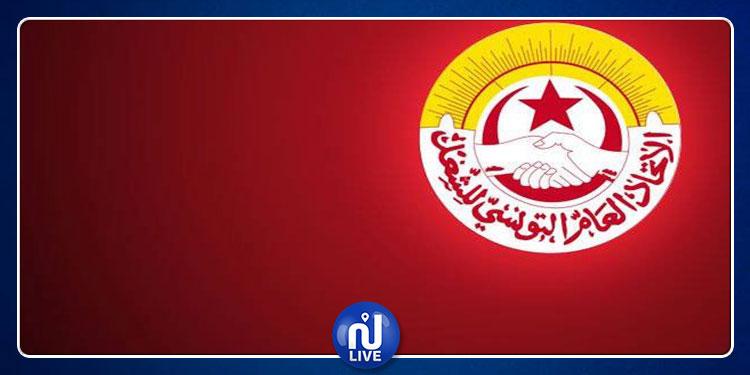 اتحاد الشغل يدعو إلى تأجيل تنقيح القانون الانتخابي وفتح حوار واسع لاحقا