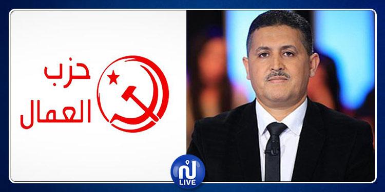 حزب العمال يدين تصريح عماد الدايمي