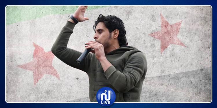 مقتل عبد الباسط الساروت ''رمز'' الاحتجاجات ضد النظام السوري