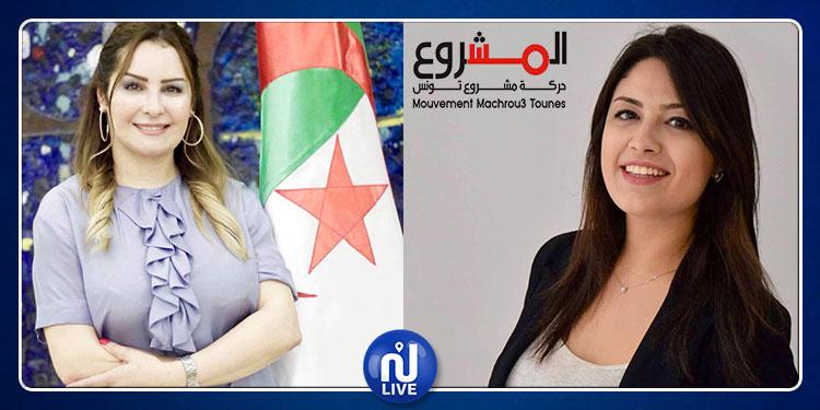 برلمانية جزائرية تستنكر تصريحات النائب التونسية نسرين العماري