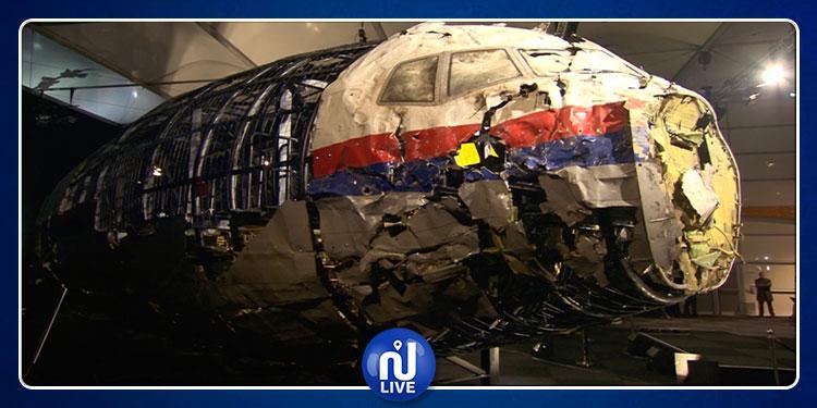 قضية إسقاط الطائرة الماليزية: توجيه تهم لـ 3 روس وأوكراني