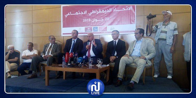 Lancement de l'Union sociale-démocrate, une coalition politique et électorale