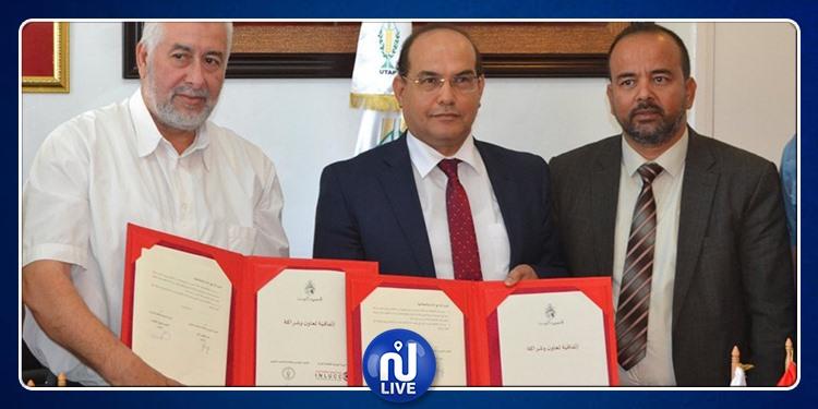 L'UTAP et l'INLUCC signent un accord de partenariat