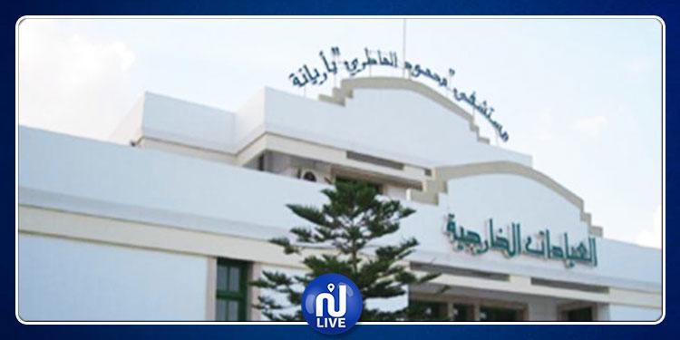 حالة احتقان بمستشفى محمود الماطري بأريانة