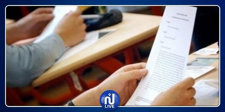سوسة: 1773 تلميذ ا وتلميذة يجتازون امتحان شهادة ''النوفيام''