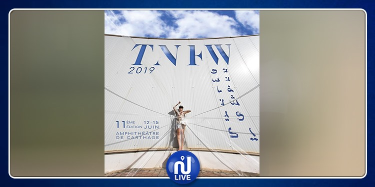 Fashion Week Tunis 2019, du 12 au 15 juin…