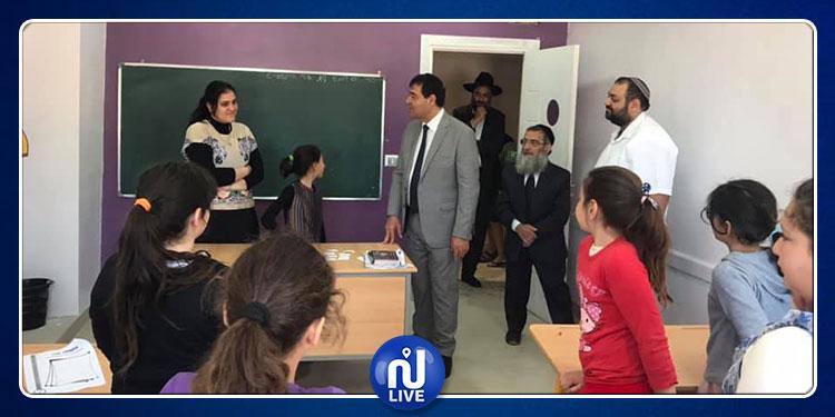تدشين مدرسة يهودية للبنات بجربة: وزارة السياحة توضّح