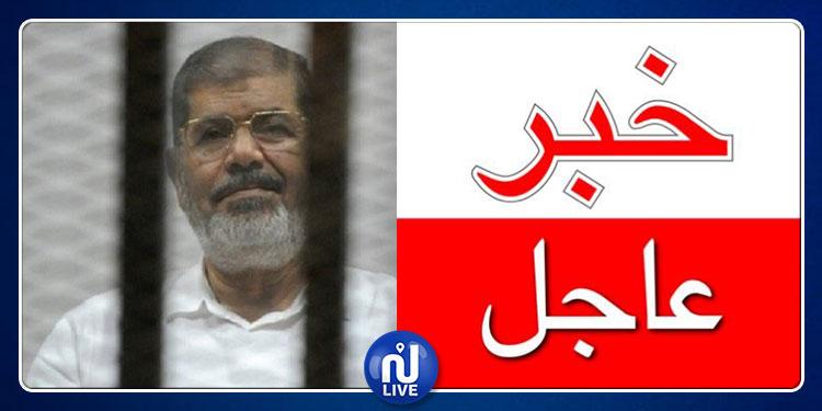 عاجل: وفاة الرئيس المصري الأسبق محمد مرسي