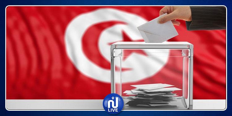 عريضة ضد الإقصاء السياسي في تونس