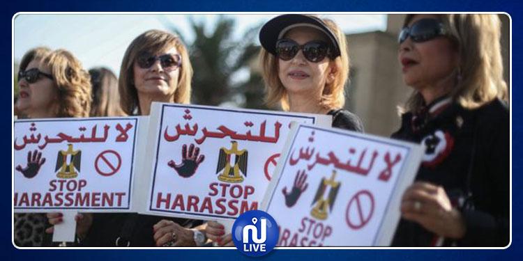 دار الإفتاء المصرية: التحرش بالنساء من كبائر الذنوب