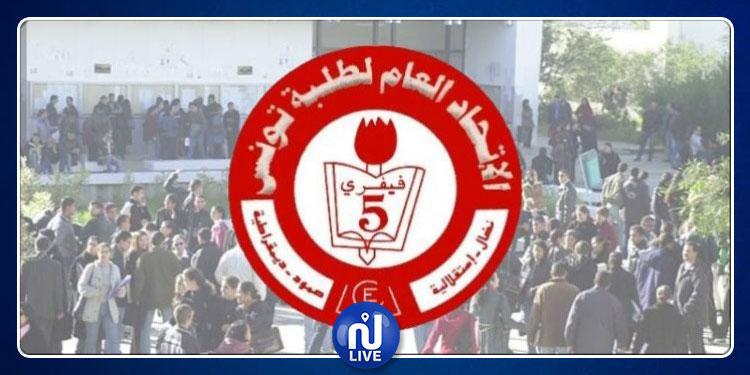 اتحاد الطلبة: إجراء التقييم والارتقاء الاستثنائية لا قانونية وغير دستورية