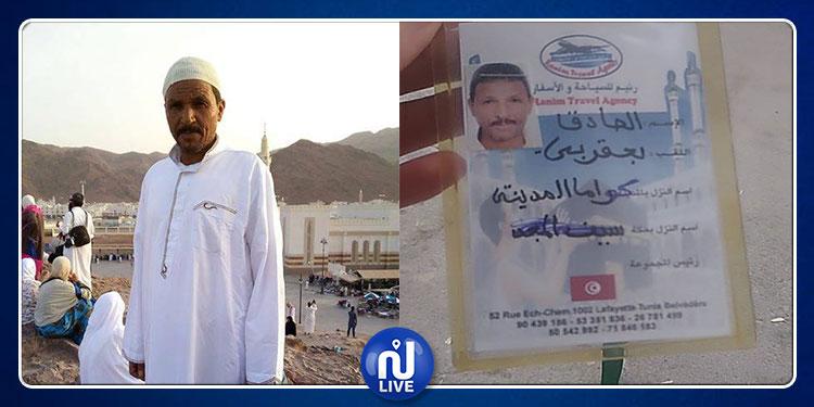 ضياع معتمر تونسي في الحرم المكي وعائلته تدعو للمساعدة في البحث عنه
