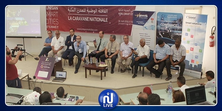 La caravane ''Tunisian smart cities'' à Kébili