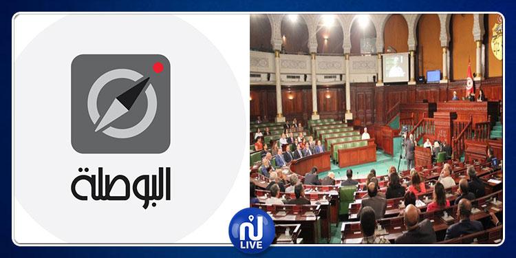 منظمة البوصلة: تنقيح القانون الانتخابي تمرير بقوة لسابقة خطيرة