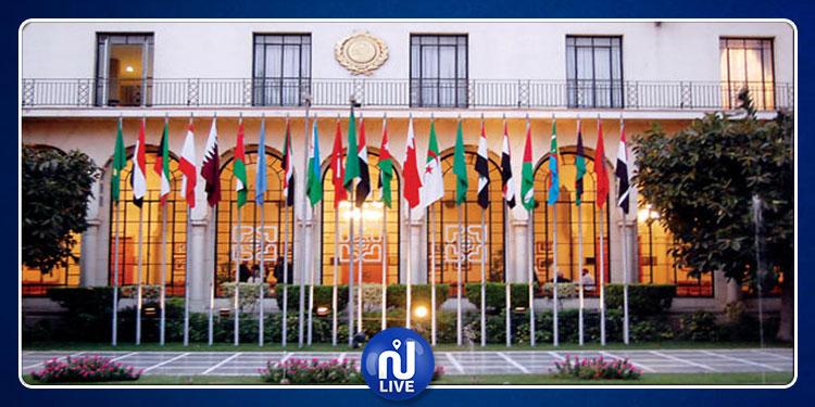 اجتماع طارئ لوزراء المالية العرب