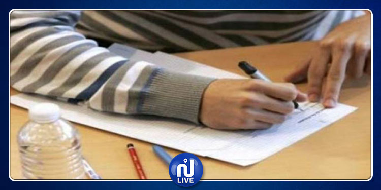 وزارة التربية تكشف عن الشرط الأساسي للدخول إلى المعاهد النموذجية